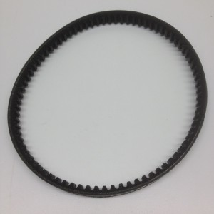 Hayter Pedestrian Lawnmower Variator Belt 411025